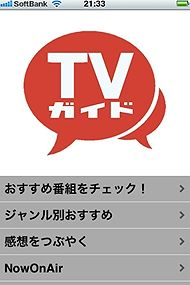 ts_app01.jpg