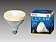 東芝ライテック、昼白色と同等の明るさを持つ電球色LEDランプ2種を発売