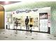 東京駅にガンダムカフェのインフォメーションストアが登場