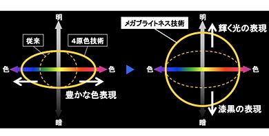 ts_aqx5_02.jpg