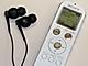ソニー、USBダイレクト接続のICレコーダー新製品「ICD-UX523」