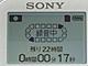 ソニー、テープレコーダーのようなメモリーカードレコーダー「ICD-LX30」を発売