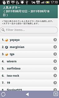 ts_taglist010.jpg
