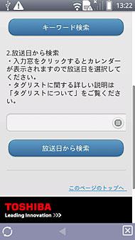 ts_taglist011.jpg
