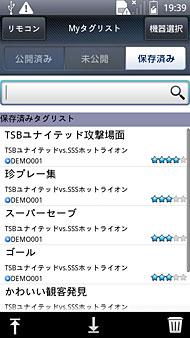 ts_taglist012.jpg