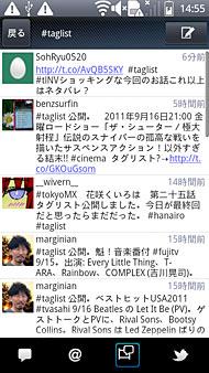 ts_taglist03.jpg