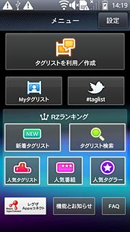 ts_taglist04.jpg