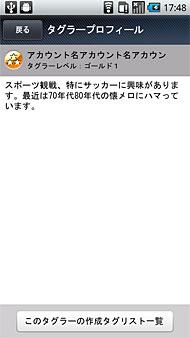 ts_taglist08.jpg