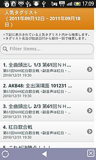 ts_taglist09.jpg
