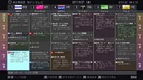 ts_appsp032.jpg