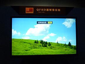 ts_hondatoshiba02.jpg