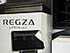 「REGZA Tablet」のAV機器連携を試す