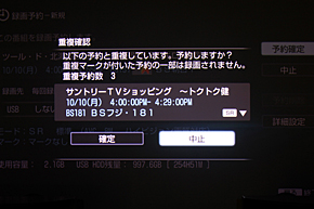 ts_sonybdz010.jpg