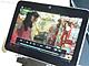 東芝、「RZプレーヤー for Android Tablet」を提供開始