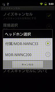 ts_wmz09.jpg