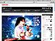 東芝、テレビかBDレコを買うとBlu-ray 3Dが当たるキャンペーンを実施