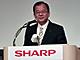 グローバルな垂直統合へ、シャープが中国・鴻海グループと業務資本提携