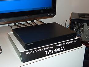 ts_4kbox02.jpg