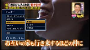 ts_zenroku026.jpg