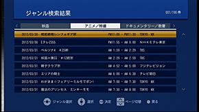 ts_zenroku028.jpg