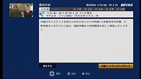 ts_zenroku029.jpg