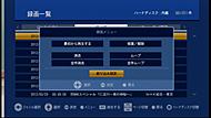 ts_zenroku031.jpg