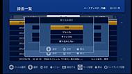 ts_zenroku032.jpg