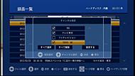 ts_zenroku033.jpg