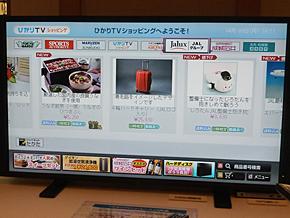 ts_hikari08.jpg
