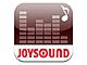 あなた好みの楽曲を自動再生するスマホ向けアプリ「うた探!!JOYSOUND」