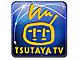 「TSUTAYA TV」、アクオス向けに新UI Ver.1.5を提供