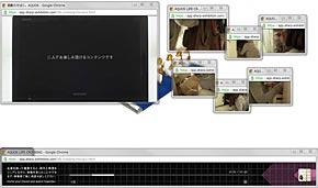 ts_gamen02.jpg