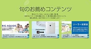 ts_yokocho02.jpg