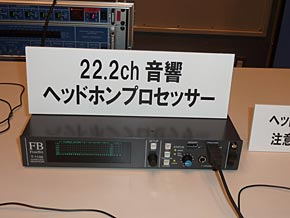 ts_engiken023.jpg