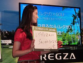 ts_golfregza05.jpg