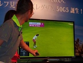 ts_golfregza06.jpg