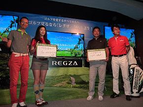 ts_golfregza08.jpg