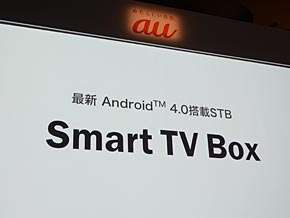 ts_smarttvbox01.jpg