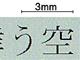 2.3インチでWXGA:ジャパンディスプレイ、651ppiの超高精細ディスプレイを開発