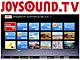 ブラビアやBDプレーヤーで楽しめる本格カラオケサービス「JOYSOUND.TV」がスタート