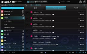ts_sonytab012.jpg