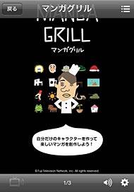 ts_fuji02.jpg