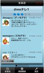 ts_morimorinavi01.jpg