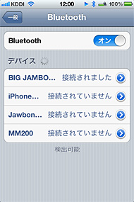 ts_bigjambox_09.jpg
