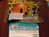 ts_miku_011.jpg
