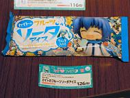 ts_miku_017.jpg