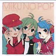 ts_miku_028.jpg