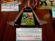ts_miku_03.jpg