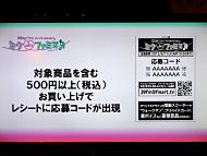 ts_miku_031.jpg