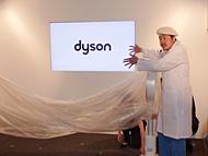 ts_dyson004.jpg